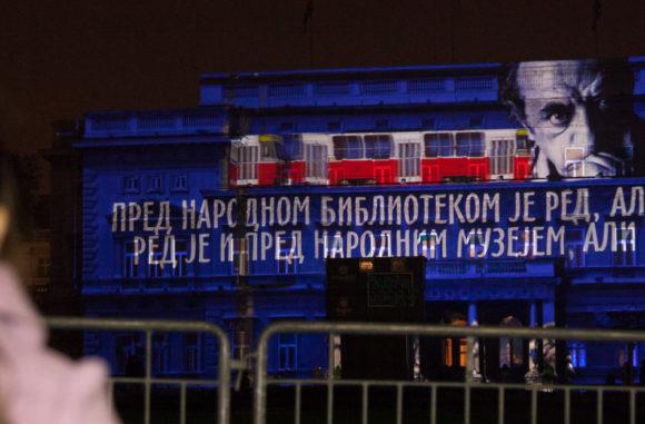 """Kulturizacija ,,Znameniti beograđani"""""""