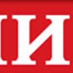 NIN - nedeljne informativne novine